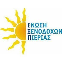 enosi-xenodoxwn-pierias